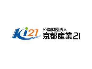 公益財団法人京都産業21