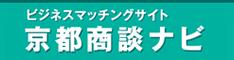 京都商談ナビバナー(234×60)