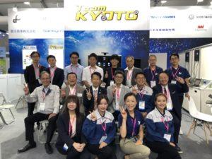 京都自動設備支援ネットワーク協議会(チーム京都)