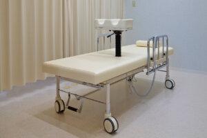 Aoki Internal Medicine Clinic