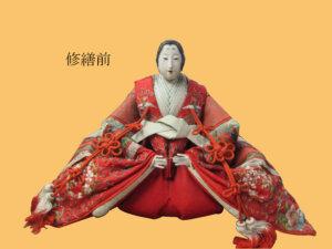 Fukuda Doll Shop Co.,Ltd.    Kyoto Doll Repair Network
